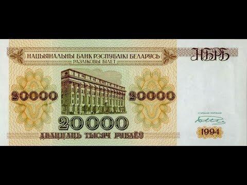 Взять кредит 200 000 рублей получить кредит сыктывкар