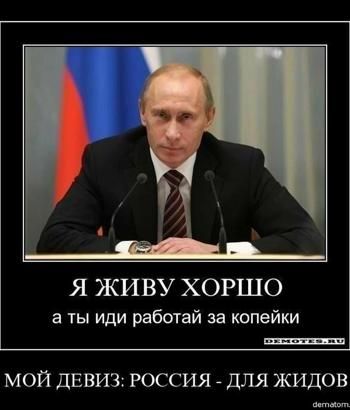 все в россию демотиватор иногда