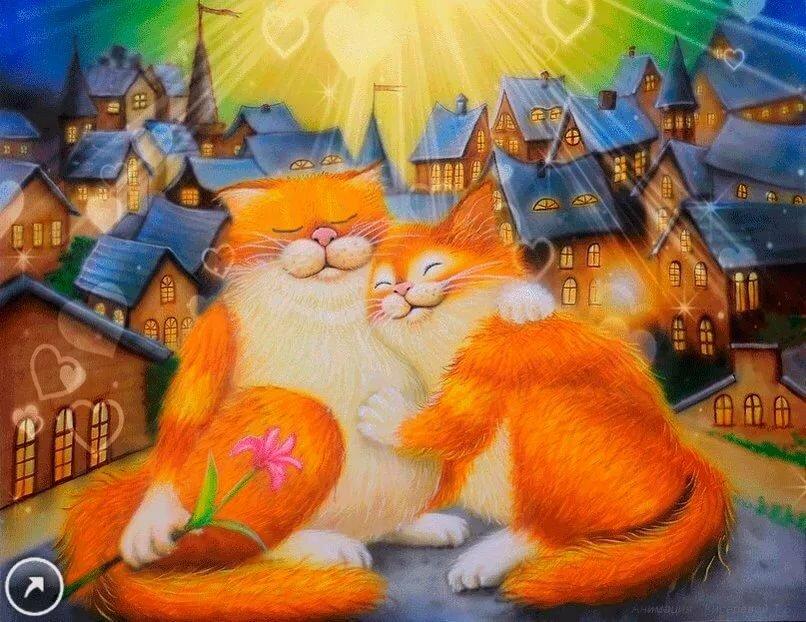Открытки с рыжим котом