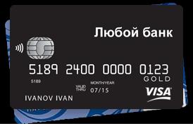 можно ли перевести деньги с кредитной карты на дебетовую сбербанка