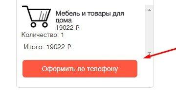 хоум кредит банк стерлитамак онлайн заявка банк девон кредит часы работы