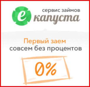 хоум кредит банк владимир вклады физических лиц