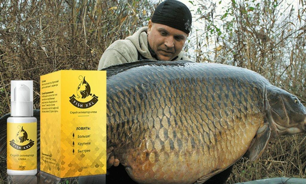 Fish XXL - активатор клева в Рязани
