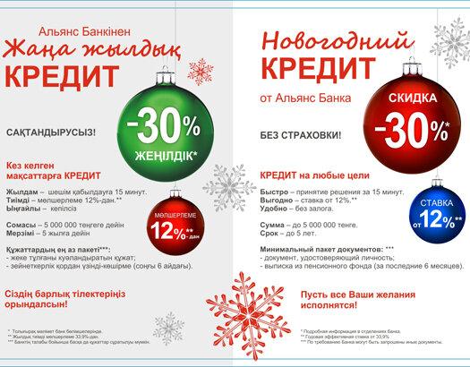 Взять займ на карту круглосуточно vam-groshi.com.ua