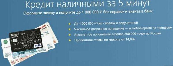 Выгодные условия рефинансирования кредита в алмате
