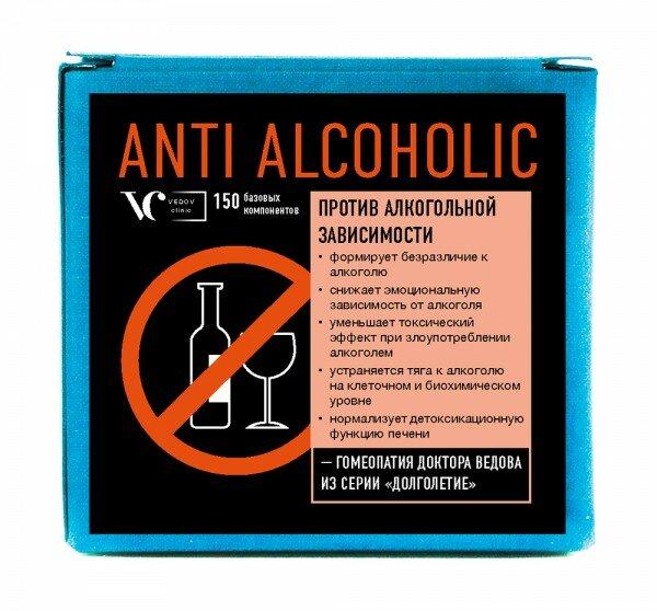 ANTI ALCOHOL от алкогольной зависимости в Благовещенске