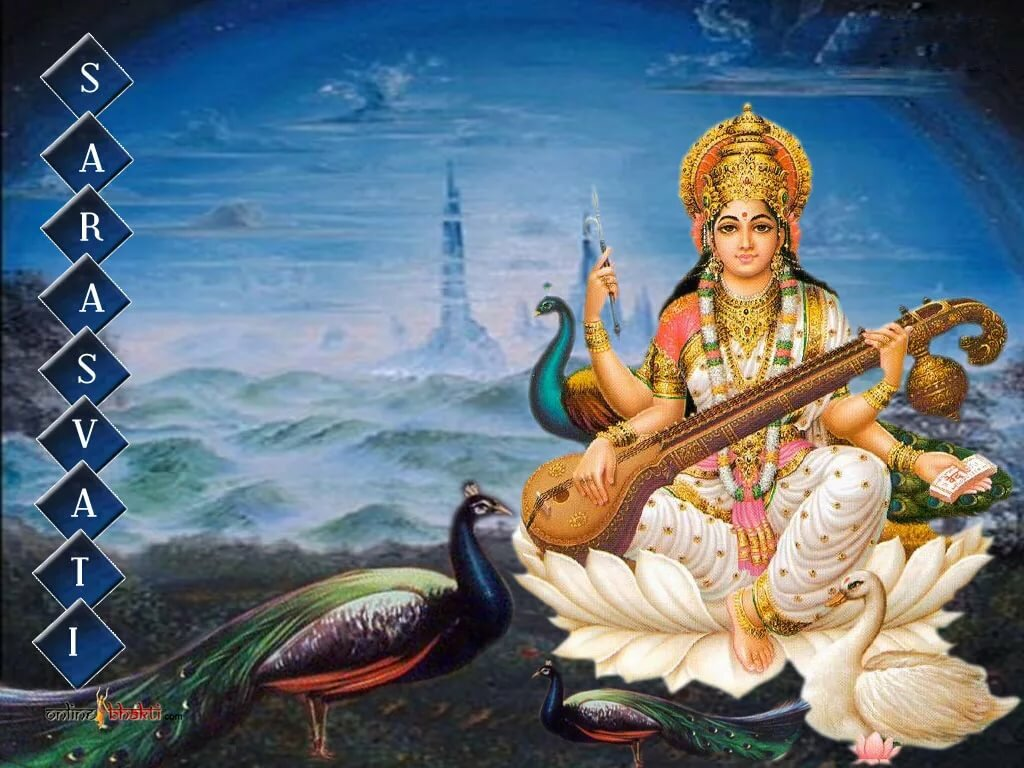 промеряем уровнем сарасвати богиня картинки начинается