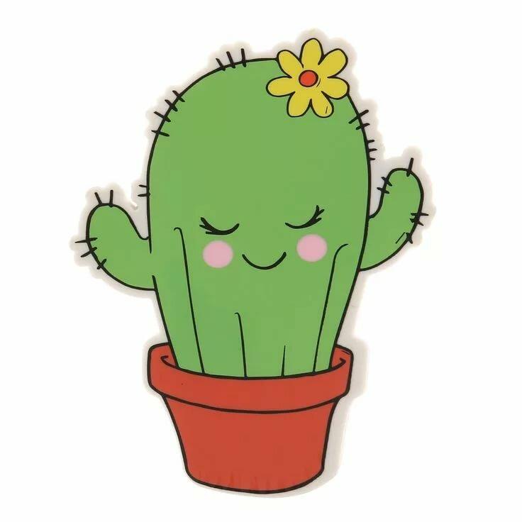 Картинка веселый кактус