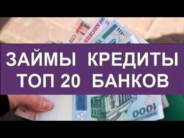 кпк щит белгород кредит