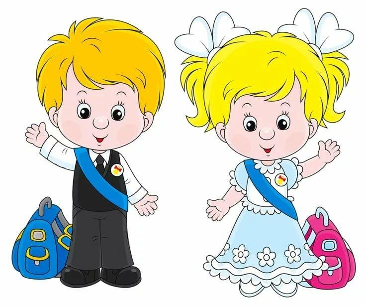Мальчик и девочка школа картинки