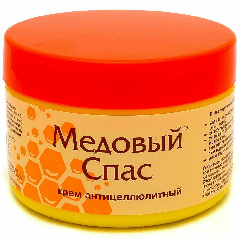 Медовый спас от дерматита в Уфе