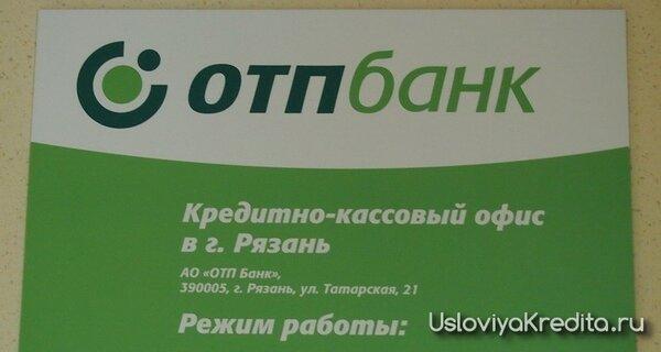мтс взять кредит онлайн заявка
