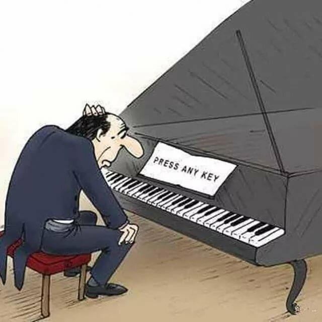 Картинки с приколами музыканты