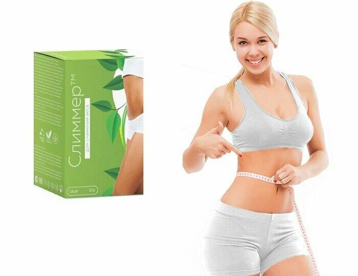 b pro 8 средство для похудения