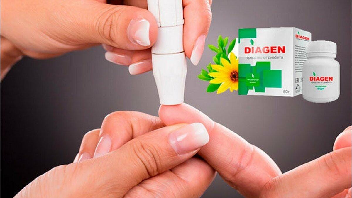 Diagen от диабета в Бакале