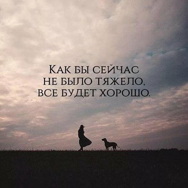 картинка про смысл жизни до слез