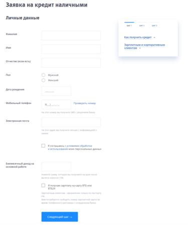 Яндекс деньги кредитная организация