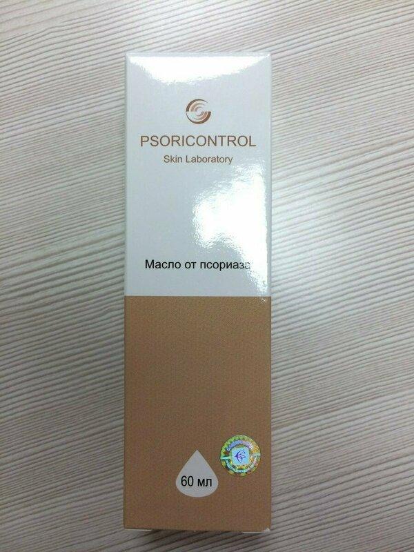 PsoriControl - от псориаза в Ноябрьске