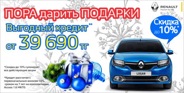 взять кредит на машину в сбербанке без первоначального где взять кредит не русскому
