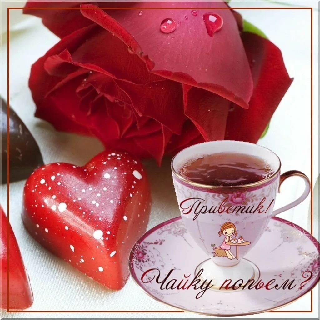 Романтическая открытка с добрым утром женщине, старушек подружек