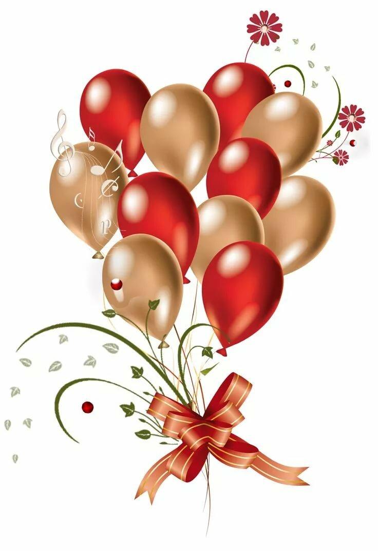 Дорогая, клипарты для открыток день рождений