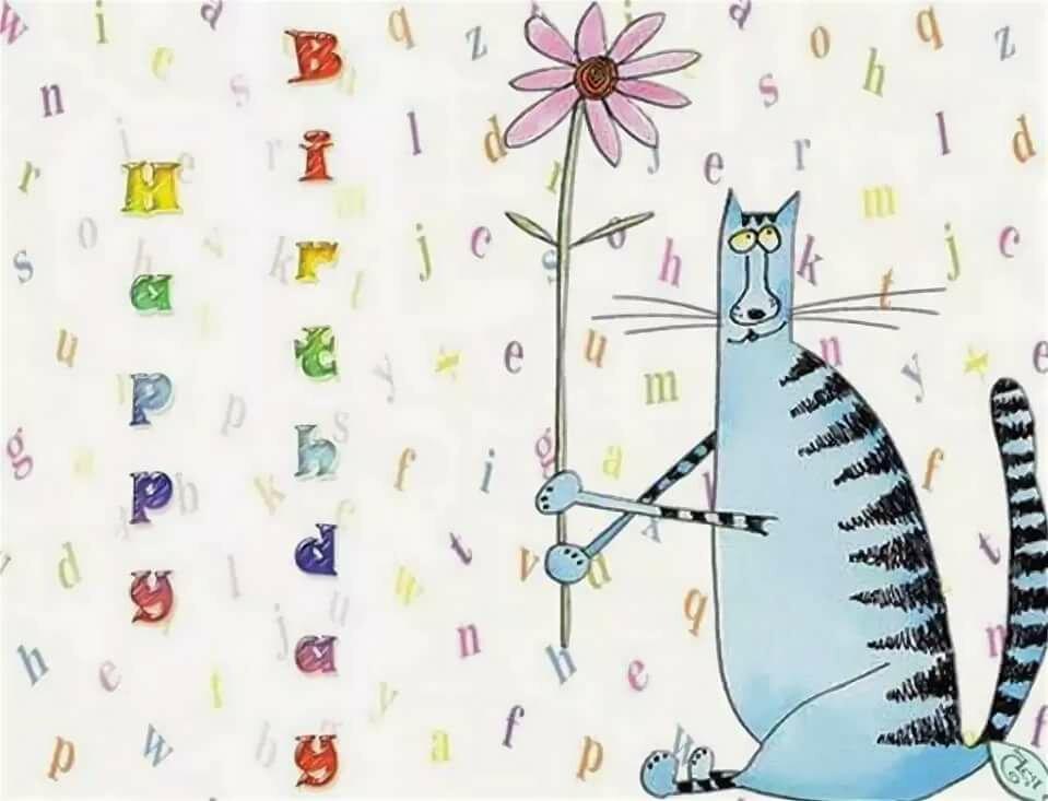 зашифровать поздравление с днем рождения мурманской области живут
