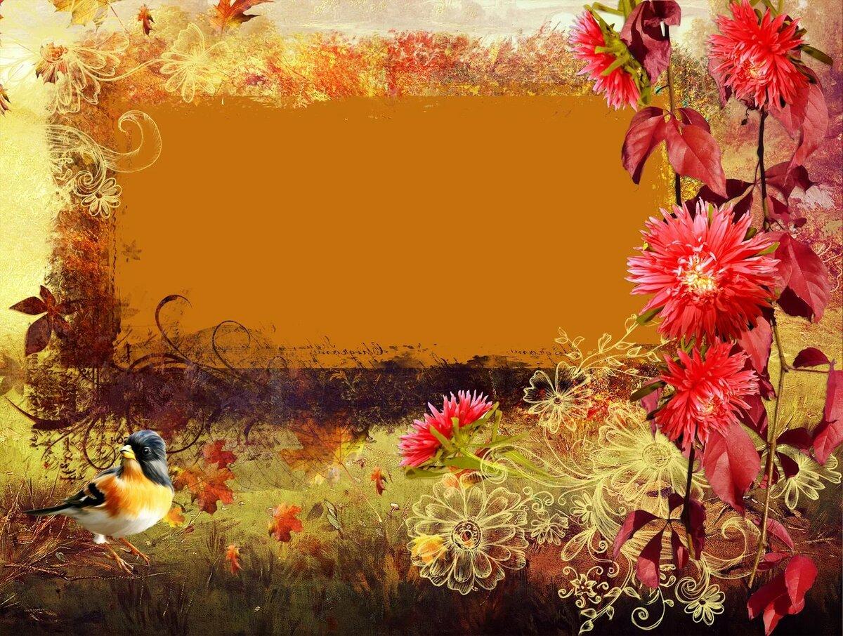 Фон для открытки на день рождения осенью