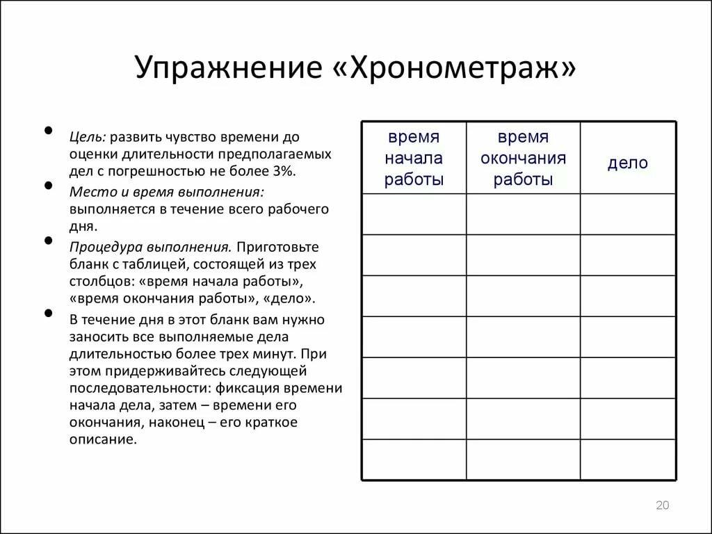 https://avatars.mds.yandex.net/get-pdb/1866711/387ef1a0-ff54-4da0-9d7d-bb56bdc219c2/s1200