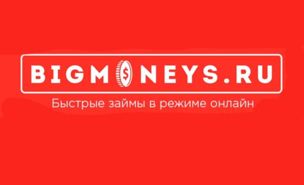 метрокредит займы