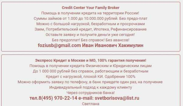 помощь в кредите справками займоград займ онлайн заявка