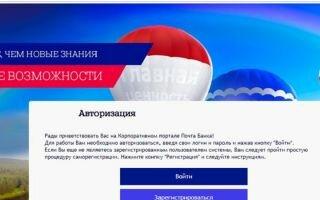 кредит на карту сбера от русского стандарта