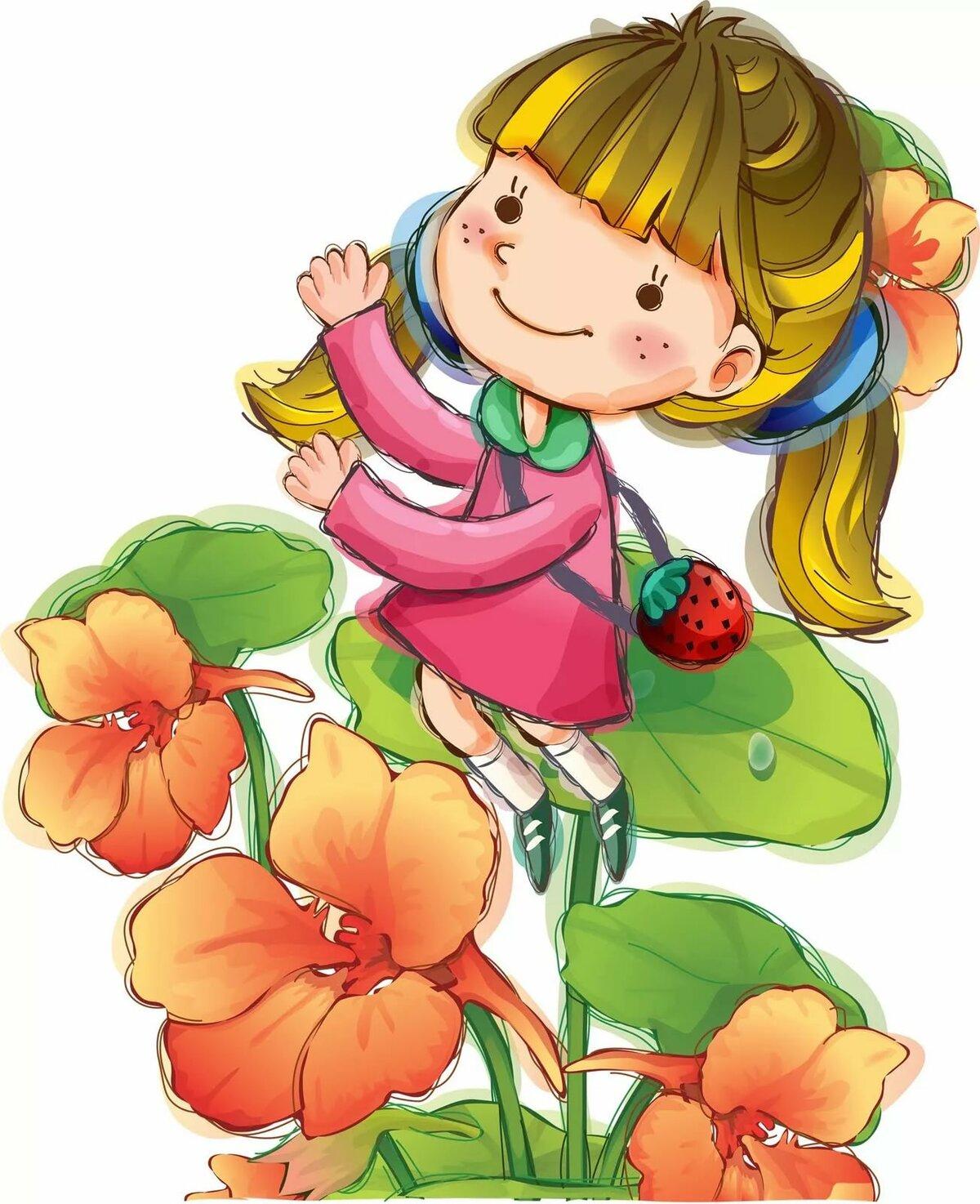 Дети весной картинки для детей на прозрачном фоне