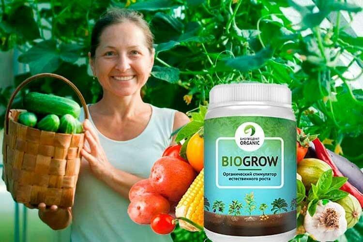 BioGrow Plus – биоактиватор роста растений и рассады в Костроме
