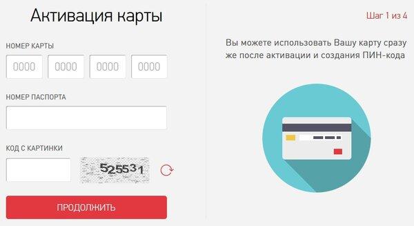 хоум кредит узнать задолженность по паспорту