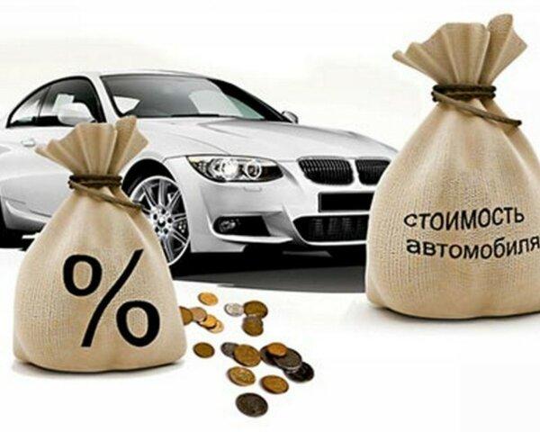 Кредиты в севастополе под залог автомобиля залоговые автомобили продажа в астане