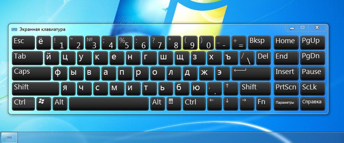 Экранная клавиатура с картинками