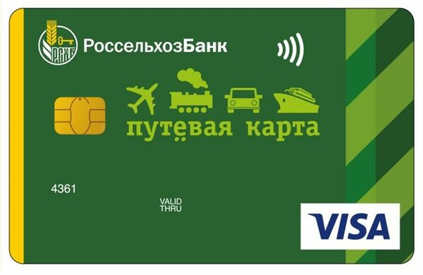 центрофинанс оплатить займ через сбербанк