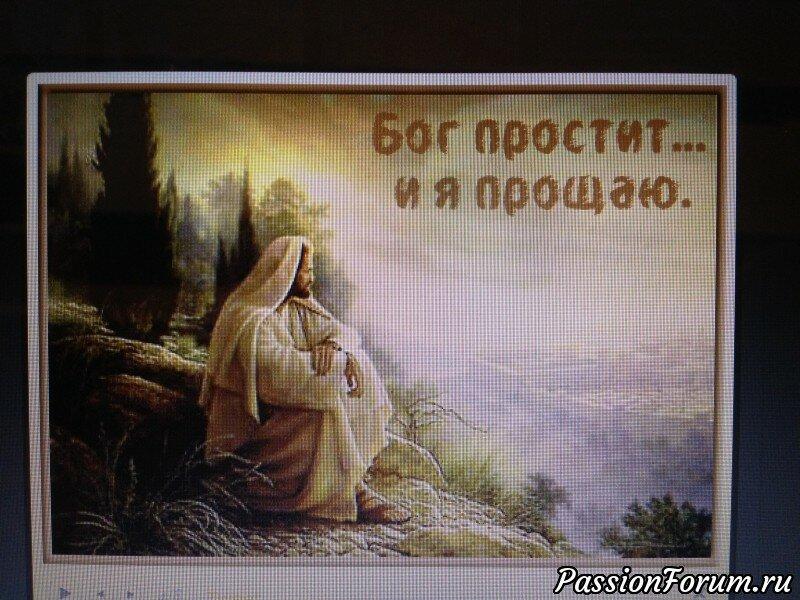 бог простит открытки прикольные гнев толпы