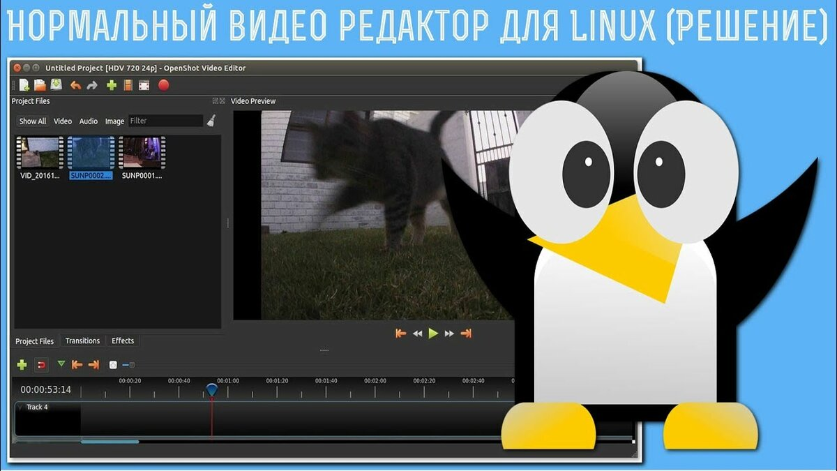 Программы для создания анимации из фото в линукс 2019