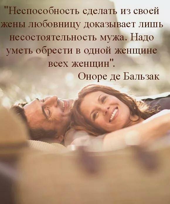 Картинки про любовников