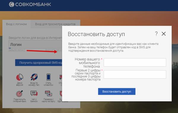 Банки чита кредит онлайн кредит получить в перми