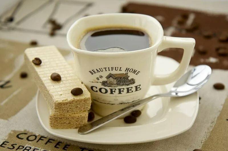 Картинки карс добрым утром кофе