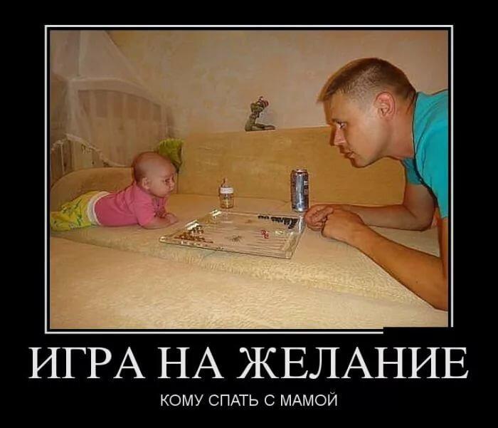 Прикольные картинки мать и сын, смешные картинки