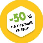 кредит онлайн на карту без отказа без проверки мгновенно в казахстане на длительный срок