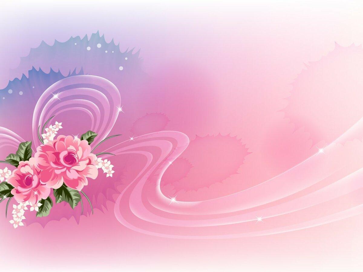 фон для праздника день матери его