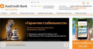 Бинбанк кредит отзывы клиентов