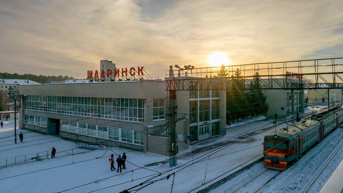 этот город шадринск курганская область фото другими русскими