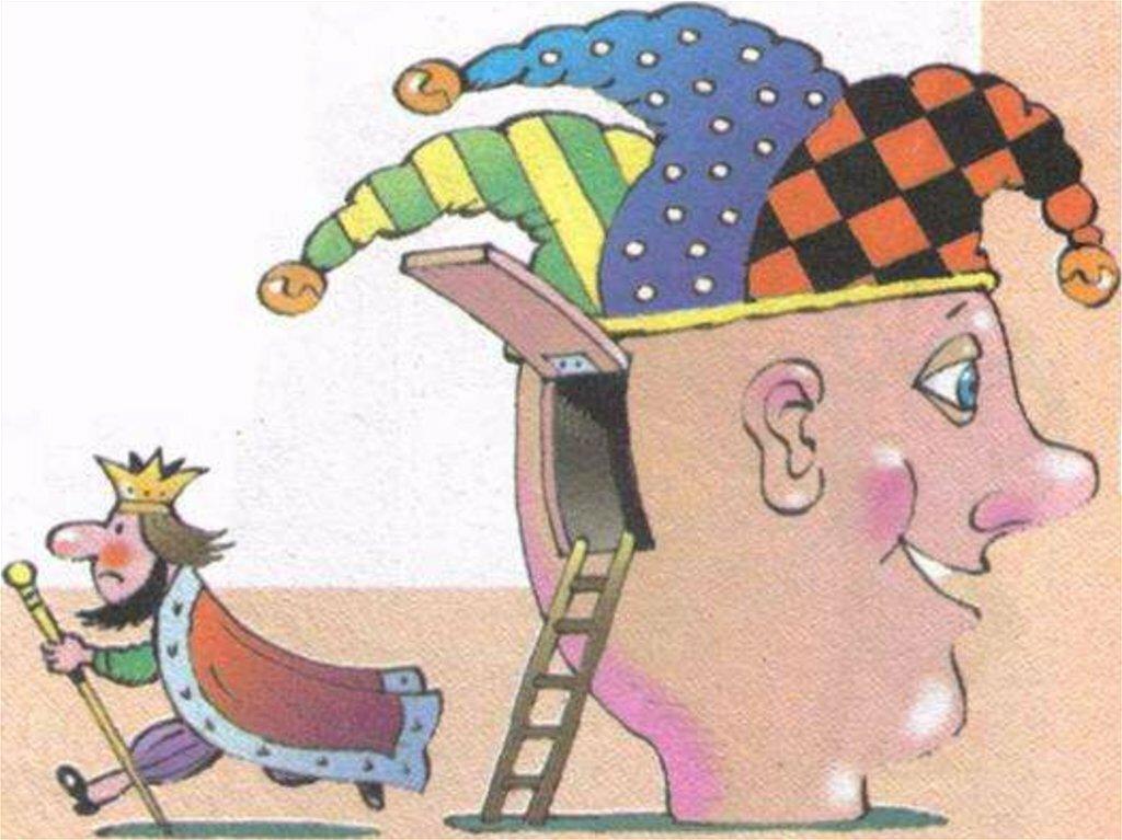 криминальной картинки к фразеологизмам про голову достопримечательности анси
