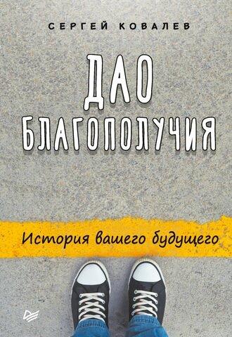 сбербанк рф официальный сайт омск