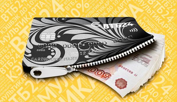 кредит наличными хоум кредит банк онлайн заявка калькулятор